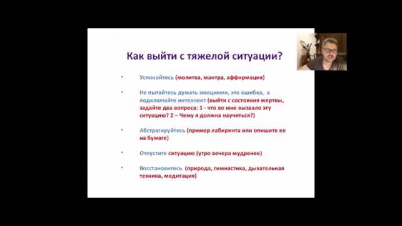 КАРМА Вечер вопросов и ответов Вебинар Александр Салогуб