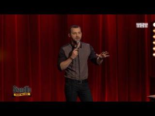 Stand Up: Руслан Белый - Шоу Голос