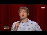 Stand Up: Иван Усович - О возрасте, достижениях, странных вывесках и проблемах с деньгами
