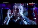 Святослав Вакарчук - Я буду всегда с тобой Новая Волна 2013