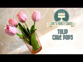 ( https://vk.com/lakomkavk) How to make tulip cake pops flower cake pop tutorial cake decorating