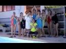 Фитнес клуб Софія Sport - Аква марафон