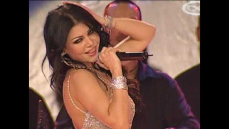 Haifa Wehbe Ana Haifa I'm Haifa beautiful~ هيفاء وهبي انا هيفاء