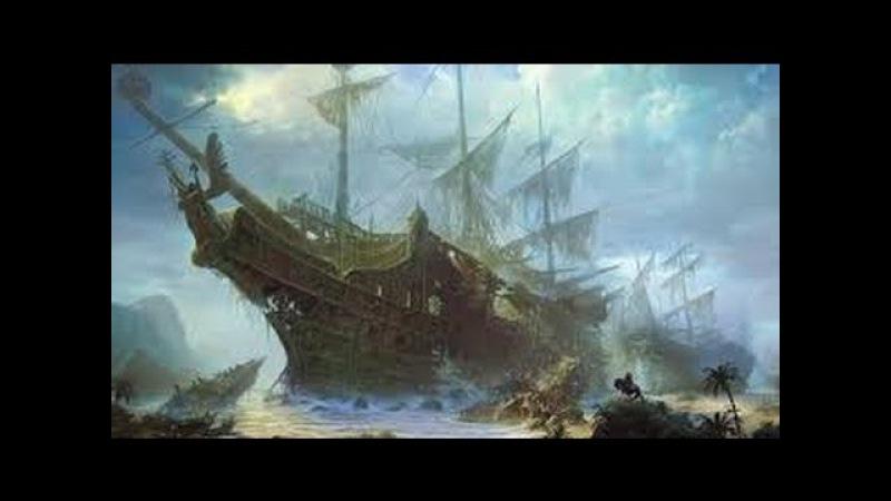 Морские легенды.Корабль призрак.Документальный фильм