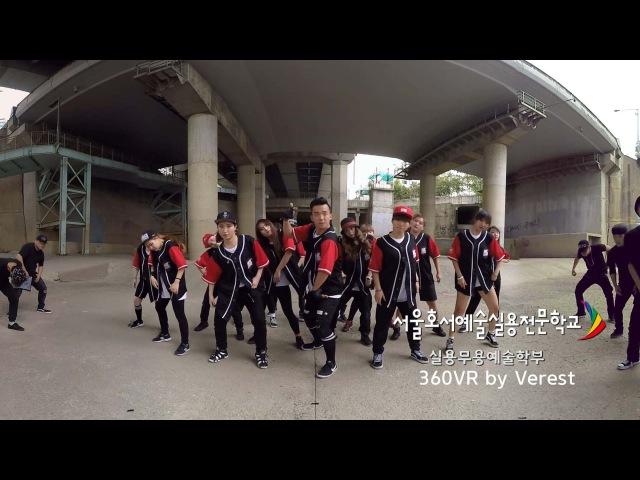 [360 VR] 서울호서예술전문학교(HAC) 실용무용학부 댄스(Dance)