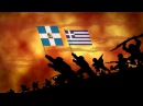 Sabaton - Coat of Arms (Animated)