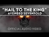 Avenged Sevenfold - Hail to the King Audio