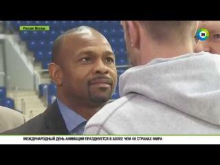 Рой Джонс рассказал, чем займется в России