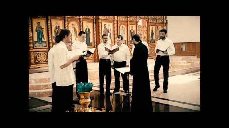 Выступление хора Троице-Владимирского собора г. Новосибирска