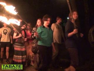 Факельное шествие Весна 2012