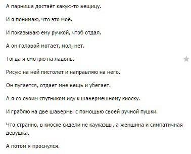 _Ybqe3BHwMI.jpg