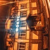 Готель Ресторан Фокус | фото-студія Престиж |