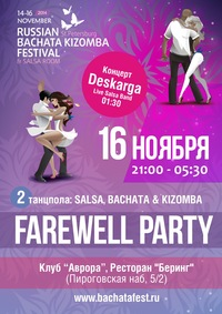 **Farewell Party RUSSIAN BACHATA KIZOMBA FEST**