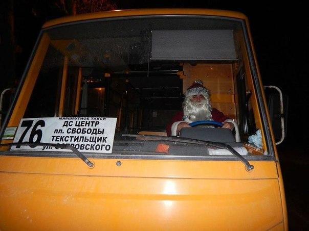 Маршрутка в Донецке