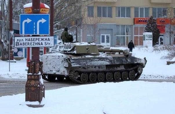 Боевая техника на улицах Донецка