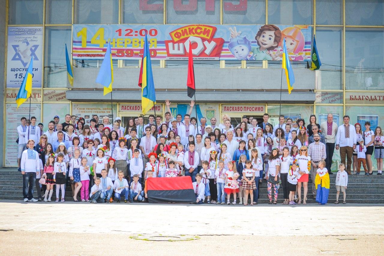 В Бердичеві продовжується традиція святкування Дня вишиванки АНОНС ЗАХОДІВ