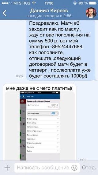 Модернизация России: постимперский транзит