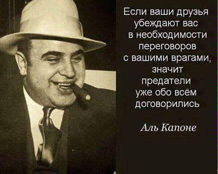 Порошенко провел переговоры с Туском, Шульцем и Юнкером - Цензор.НЕТ 7315