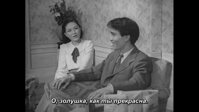 Дырявый барабан (1949) Yabure-daiko