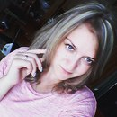 Фото Валерии Андреевой №3