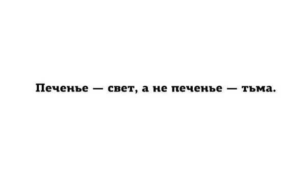 Online last seen 49 minutes ago yulia dovganishina