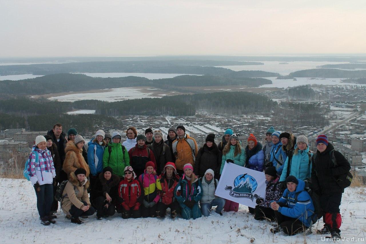 Участники поездки на горе Каравай в Вишневогорске