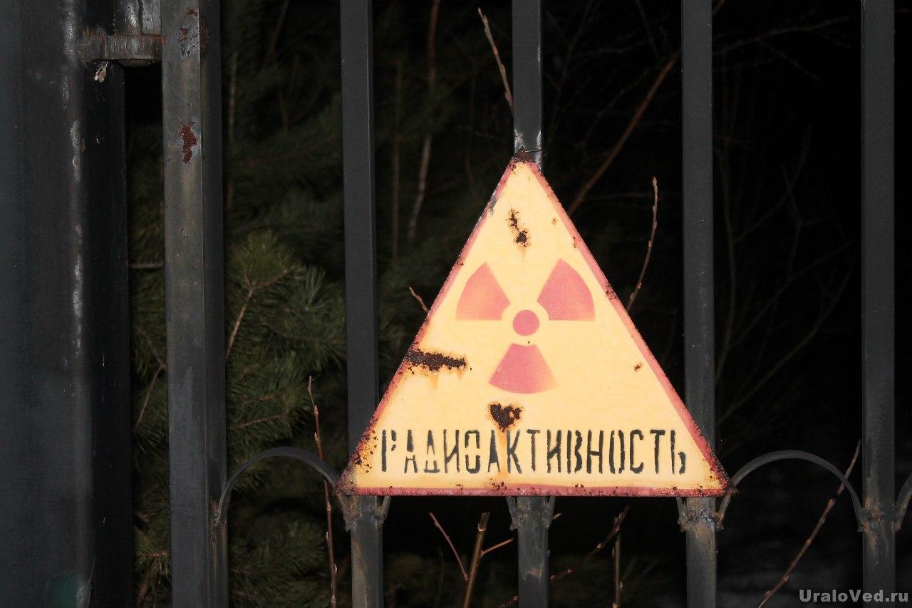 Предупреждающий знак в Лаборатории Б