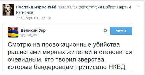 Введение режима военного положения на Донбассе маловероятно, - Семенченко - Цензор.НЕТ 2039