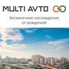MultiAvto (Мульти Авто). Череповец