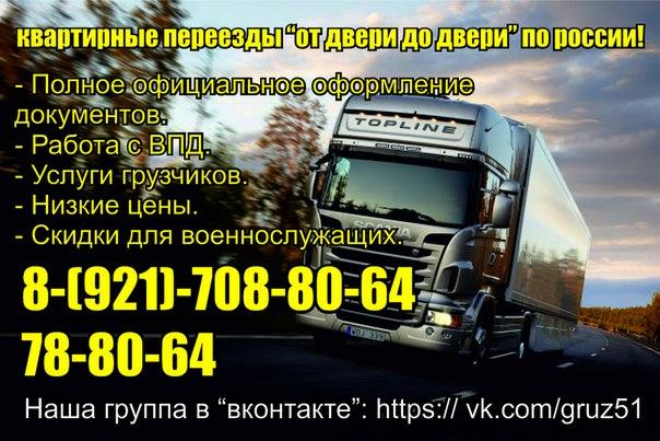 официальный сайт сбербанка россии главная страница