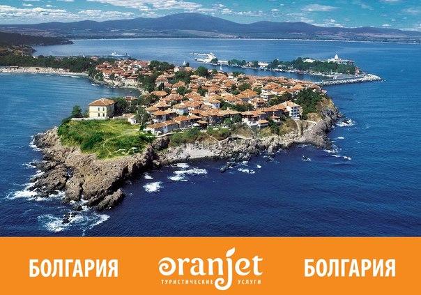 Ivana palace 4 9 777 300 byr 598 евро