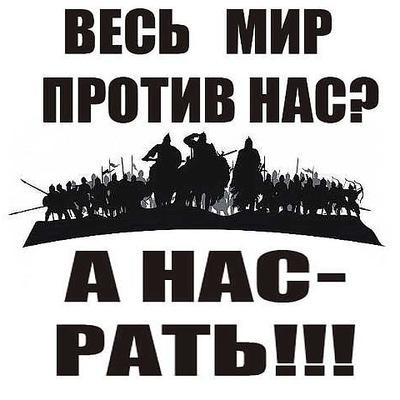 Иван Коробицын