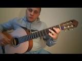 Как играть испанскую музыку на гитаре.Фламенко