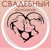 Свадебный фотограф Оксана Васецкая, Запорожье