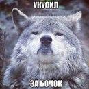 Айдар Мустафин фото #33
