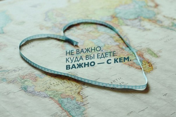 квартиры посуточно красноярск