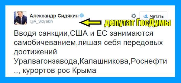 """Возможны новые аресты имущества РФ в странах ЕС. Существуют риски для """"Роснефти"""", """"Газпрома"""" и РЖД, - российский журналист - Цензор.НЕТ 6047"""