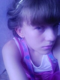 Ксюша Ефимова