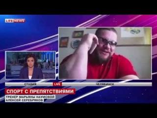 Пауэрлифтеру из России закрыли въезд в США из за поездки ученицы в ДНР medium