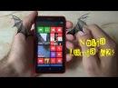Nokia Lumia 625 Обзор от разбирающегося в WP8 и Lumia человека Арстайл