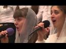 Песня - Иисус, свято имя Твое