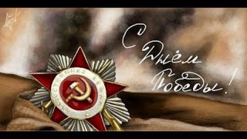 А.Домогаров От героев былых времен