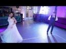 Свадебный танец Паша и Диана. Постановка Дарья Худинская