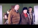 Чиппендейл / Chippendale режиссер Камила Сафина / director Kamila Safina