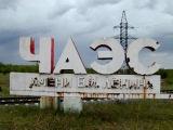 Чернобыль. Жизнь в Наши дни. Чернобыль сегодня!!!!!