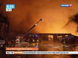 Вести-Москва. Эфир от 01.12.2014 (08:30)