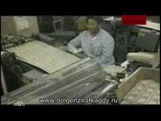 Хьюстонский проект - уничтожение РОССИИ.mpg