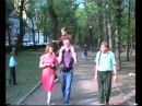 Moscow, May 1993