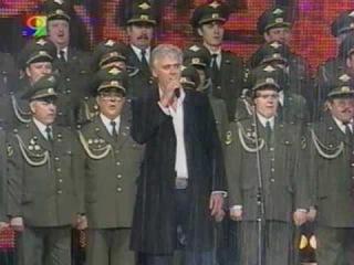 Александр Маршал , На безымянной высоте tvc