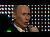 Mr. Putin - Blueberry Hill Fats Domino cover